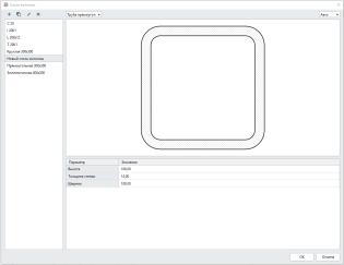 Рис. 1.1 Сечение квадратной трубы, созданное в Редакторе профилей, и его применение для нового стиля колонны