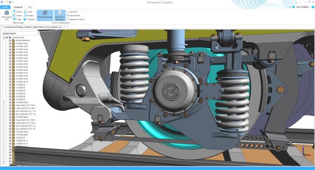 Просмотр 3D-модели в C3D Viewer