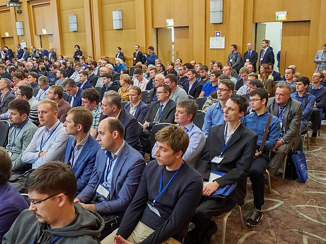 Форум «РазвИТие» в Москве в 2017 году