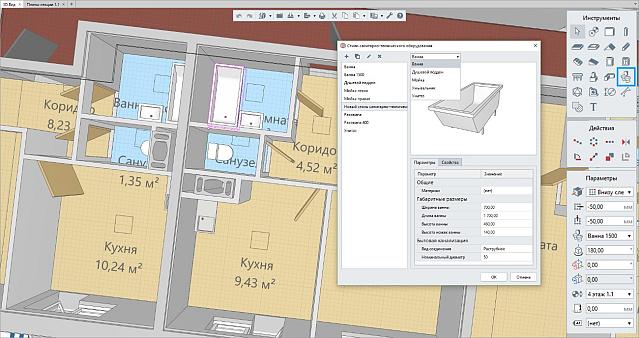 Рисунок 5. Сантехника, расставленная в 3D-модели, и «Стили санитарно-технического оборудования» в Renga Architecture