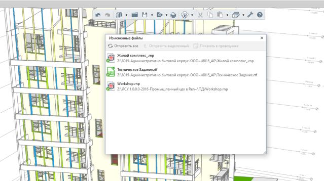Панель файлов поверх окна САПР