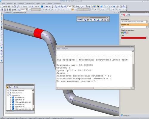 Трубопроводы 3D