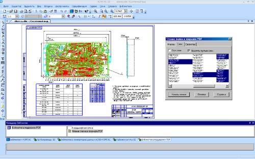 Библиотека поддержки формата PDF (P-CAD)