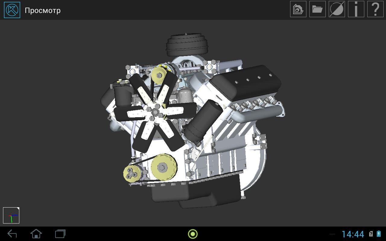 приложение для просмотра 3d фильмов на андроид