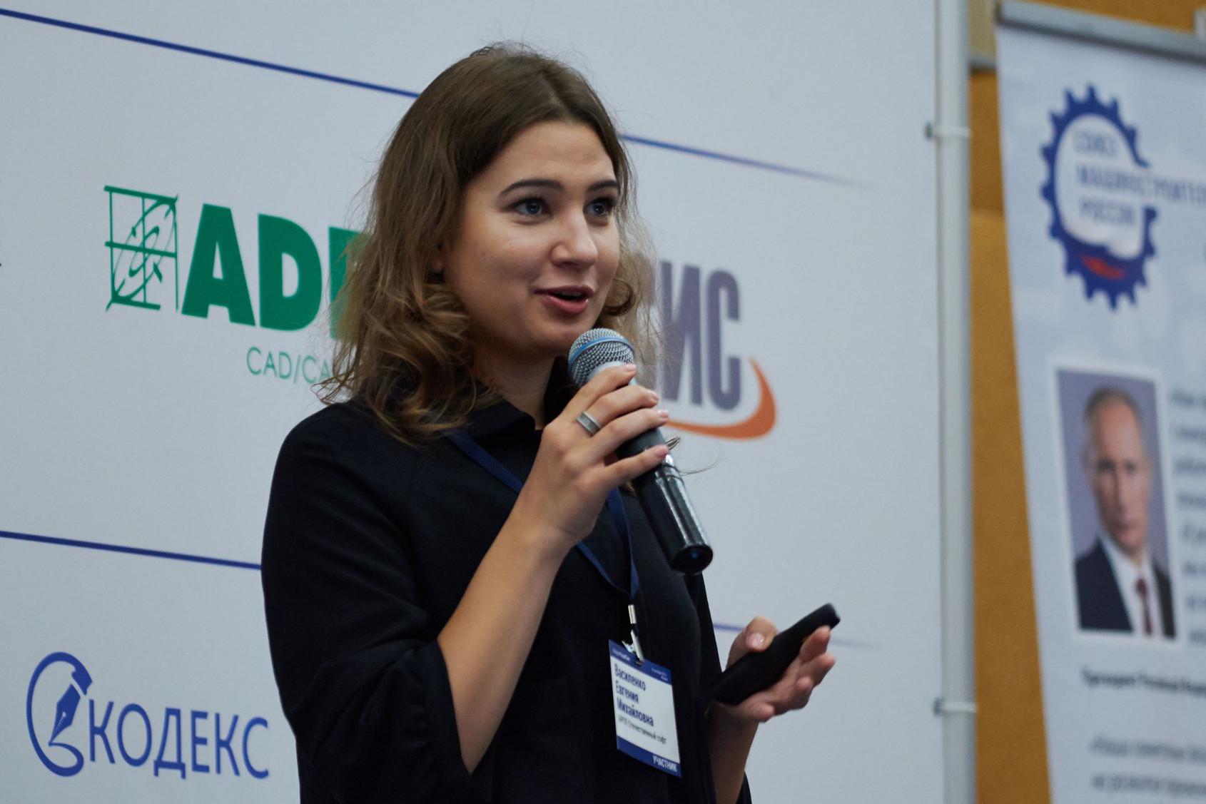 Евгения Василенко, Ассоциация разработчиков программных продуктов «Отечественный софт»