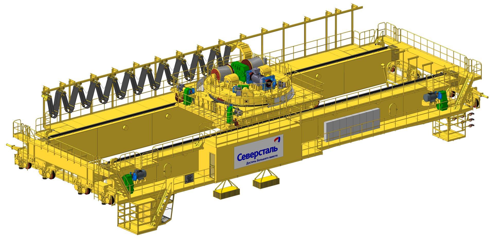 Кран мостовой электрический с поворотной тележкой г.п. 70т на магнитах (ПАО «Северсталь»)